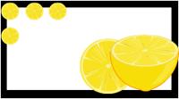 Free printable labels with fresh lemon