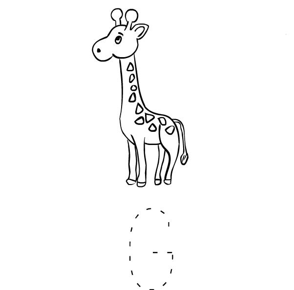 Free printable alphabet G tracing worksheets for preschool