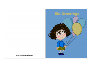 Free printable eid greeting card for kids