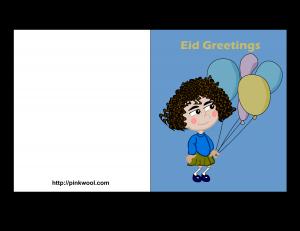Free printable eid greeting card for kids