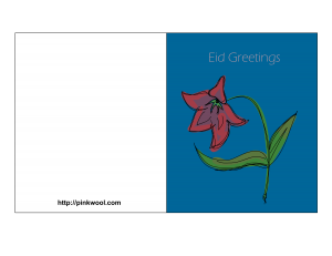 Free printable greeting card for Eid