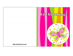 Funky Eid Greeting Card