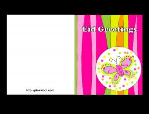 Funky Eid Greeting Card